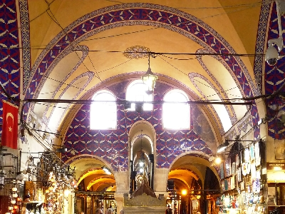 Istanbul Tour Package Explore Bosphorus and Heritage (4 Days 3 Night) Image 24