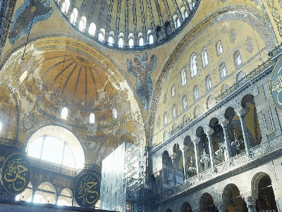 Byzantine and Ottoman Heritage Full Day Tour Image 2